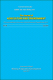 Journal of Agriculture and Environment